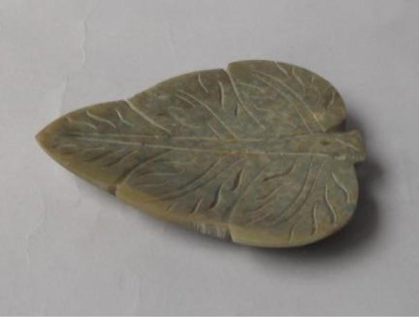 Sliced leaf Incense Burner Holder