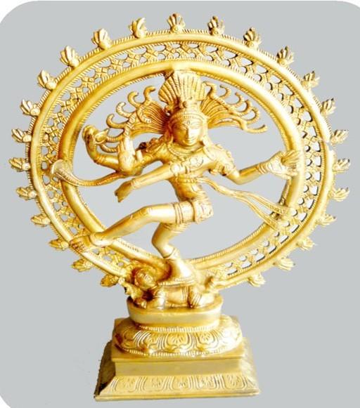 Antique Finish Natraj Statue, 16 Inches