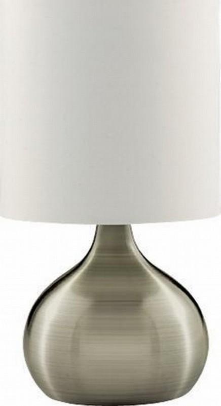 Mat Finish Brass Table Lamp