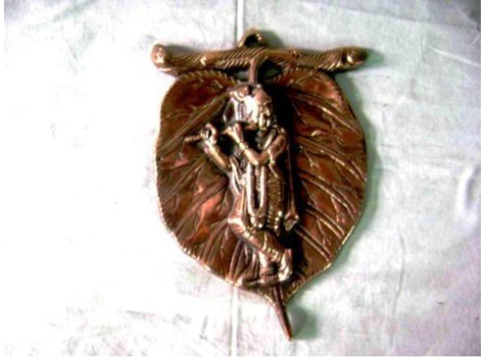 """Krishna on leaf 7"""""""