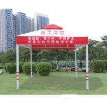 Advertising Gazebo Tent