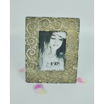 Brown Metallic Hand Carving Embossed Photo Frame