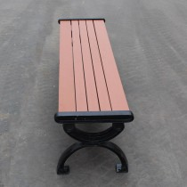 Cast Aluminum & Wood Garden Bench No Backrest