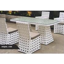 Decorative White Cutout Pattern Garden Dinning Set(4+1 Set)