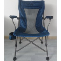 Deluxe Chair With Cup Holder