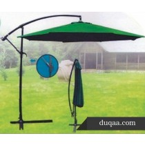 New Modern Green Garden Umbrella (Size 8 ft round)