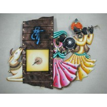 Radha Krishna Cow Wall Clock