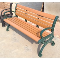 Red Wood & Cast Aluminum  Garden Outdoor Bench