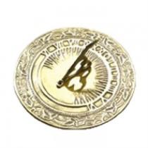 Solid Brass Polished Round Garden Sundial