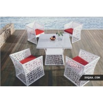 White Decorative Pattern Square Garden Sofa Set