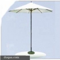 White Polyester Garden Umbrella(8 ft round)